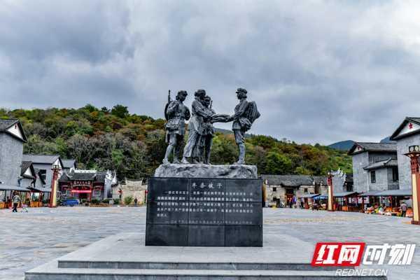 """文化扶贫在行动·湖南篇丨""""半条被子""""""""捂热"""""""