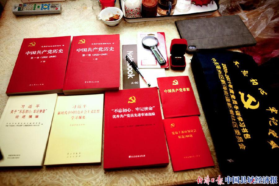 """江苏连云港新海街道:""""云直播"""" 让党的理论""""飞入""""寻常党员家"""