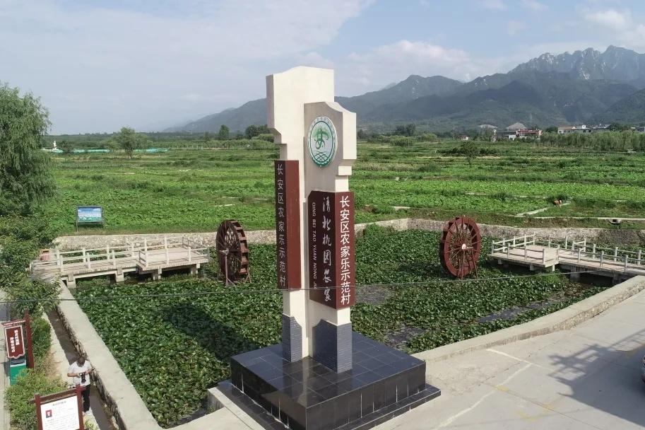 西安发布乡村振兴城乡融合发展十大案例(图7)