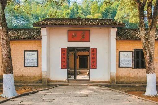 一封没有寄出的红色家书——《杨开慧写给毛泽东的信》