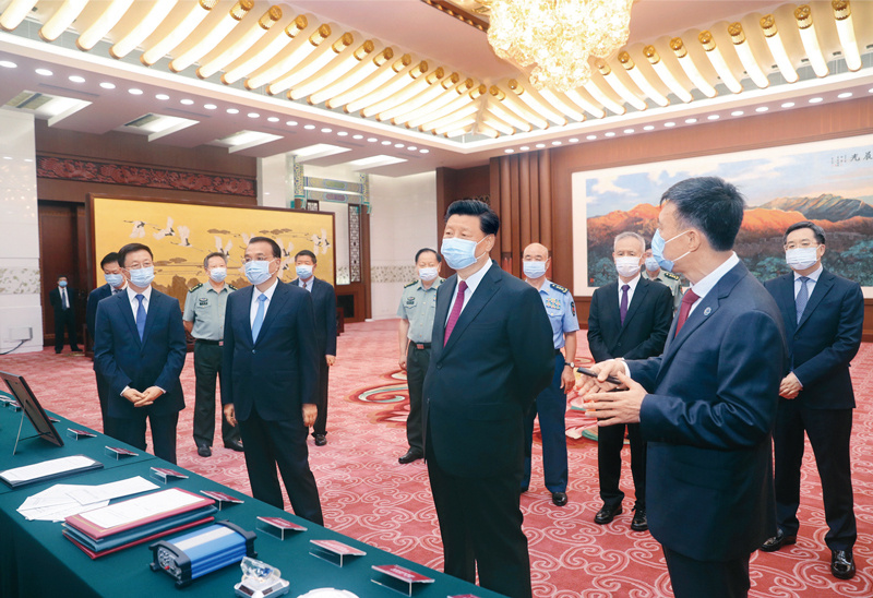 习近平: 不断开拓当代中国马克思主义政治经济学新境界