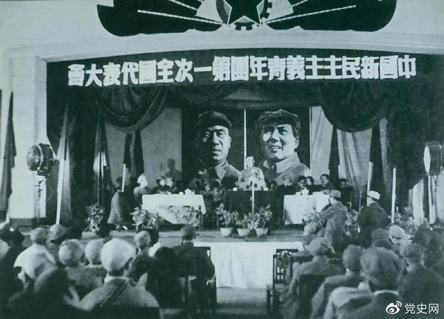 【党史上的今天】4月11日