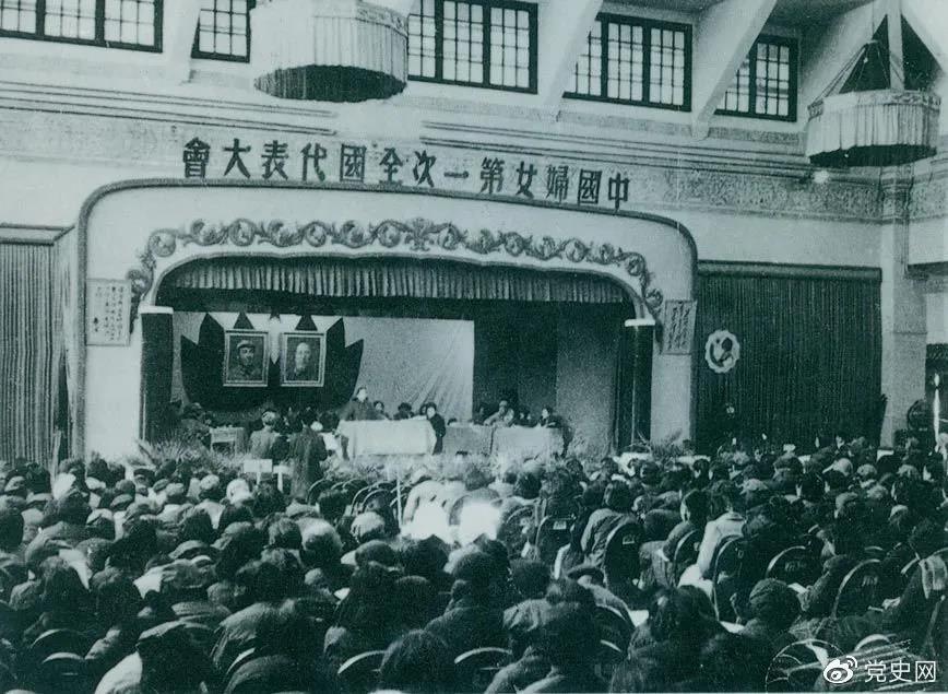 【党史上的今天】3月24日