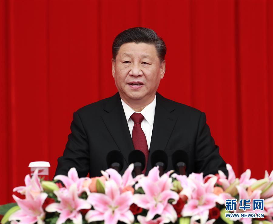 习近平:在全国政协新年茶话会上的讲话